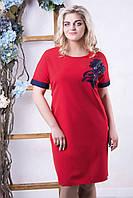 Платье с аппликацией Гори р 50,52,54,56