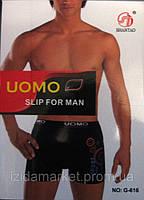 Трусы мужские боксеры в упаковке 2 шт.