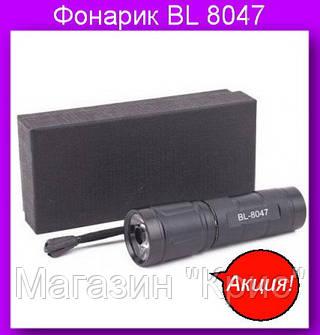 Фонарик BL 8047,Bailong BL-8047,Компактный ручной светодиодный фонарик!Акция