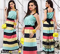 Яркий женский сарафан с юбкой в разноцветную полоску, макси