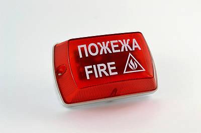 """Оповещатель светозвуковой """"Тортила"""" С-55С-12, с информационной надписью, Евросервис (000017378)"""