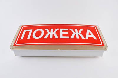 """Оповещатель светозвуковой """"Сержант"""" С-07С-24 (табло с информационной надписью) Сенко (000017386)"""
