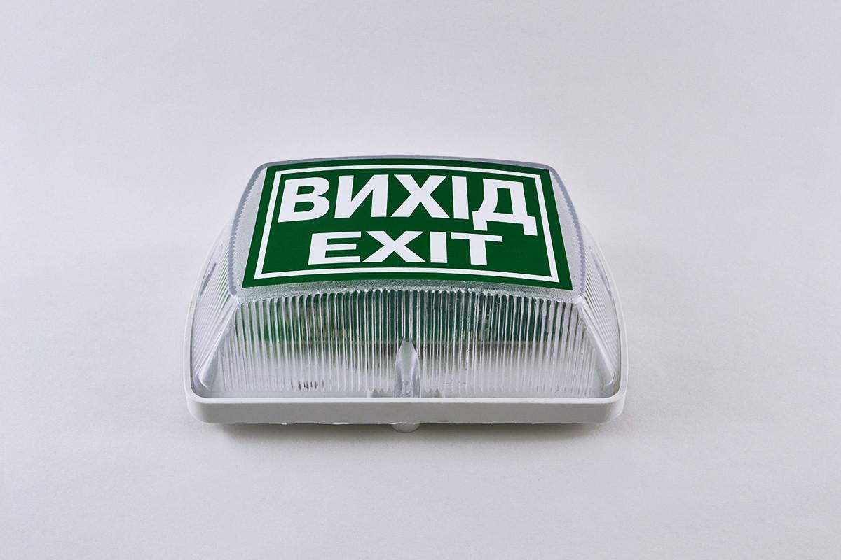 """Указатель световой """"Плай-1.1"""" У-05-220"""