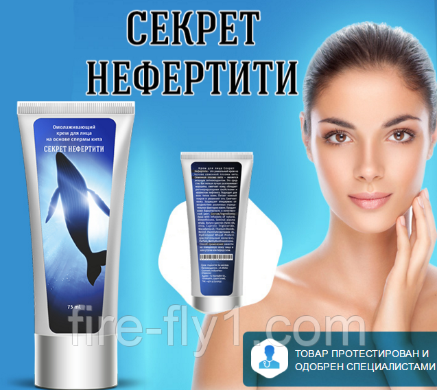 Сперма крем для лица цена — photo 5