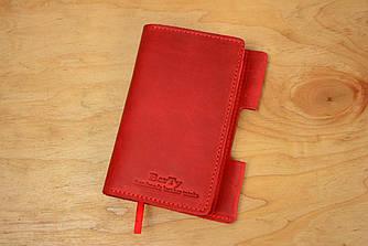 Обложка для Блокнота 14 х 9 см. (A6) Винтажная кожа цвет Красный