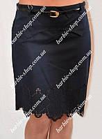 Подростковая школьная  юбка для девочки, размер 36-44 синего и черного цвета с стильной перфорацией