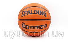Мяч баскетбольный резиновый №5 SPALDING NBA REBOUND RUBBER (резина, бутил, коричневый)
