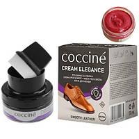 Крем для обуви Coccine Cream Elegance 50 ml насыщенно-красный