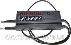 Универсальный  пробник  электрика Контакт 55 ЭМ (24-380 В, прозвонка цепи, определение фазы)