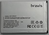 Аккумулятор для мобильного телефона Bravis Bright A501