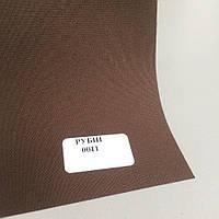 Рулонные шторы Рубин блэкаут коричневый