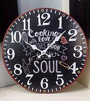 """Часы в стиле Прованс """"Cooking love"""" 35см"""