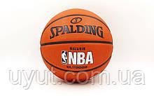 Мяч баскетбольный резиновый №5 SPALDING 2014 NBA SILVER  (резина, бутил, оранжевый)