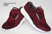 Мужские-женские унисекс спортивные кроссовки REEBOK из натуральной кожи и замша