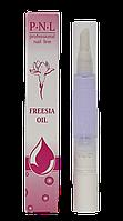 Масло Фрезии для ногтей и кутикулы в карандаше 4,5 мл №421 PNL
