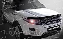 Дефлектор Рендж Ровер Эвок (мухобойка на капот Range Rover Evoque)