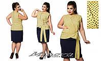 Женский юбочный костюм Юлия (размеры 48-56)