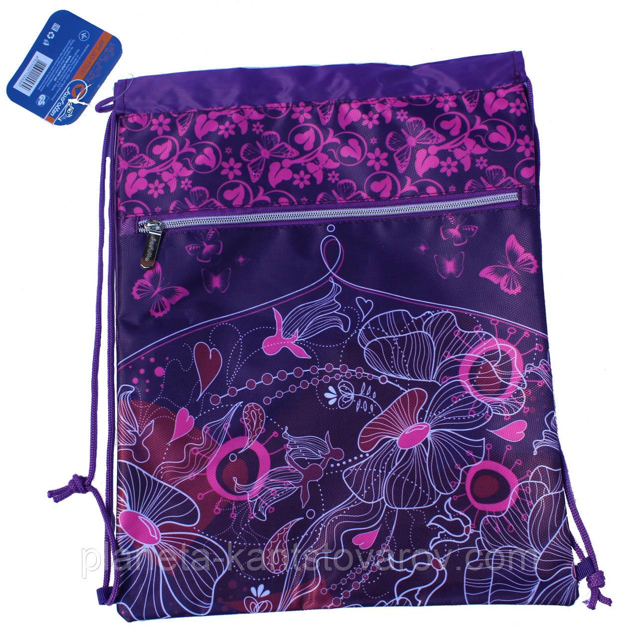 """Мешок для обуви JO-17031 """"Little butterfly"""""""