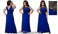 Синее вечернее платье в пол большого размера Minova ( р. 48-58 )