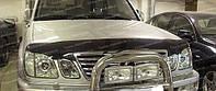 Дефлектор Лексус ЛХ 470 (мухобойка на капота Lexus LX470)