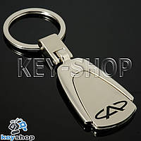 Брелок для авто ключей Chery (Чери)
