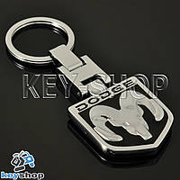 Брелок для авто ключей Dodge (Додж)