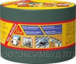 Самоклейкая герметизирующая битумная лента SIKA MULTISEAL T ,10м x 150 мм, сірий