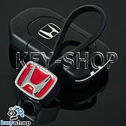 Брелок для авто ключів HONDA (Хонда) металевий