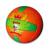 Мяч волейбол Gala VB-5114. Распродажа!