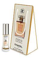 Женский мини-парфюм Chanel Coco Mademoiselle в подарочной упаковке 30 мл