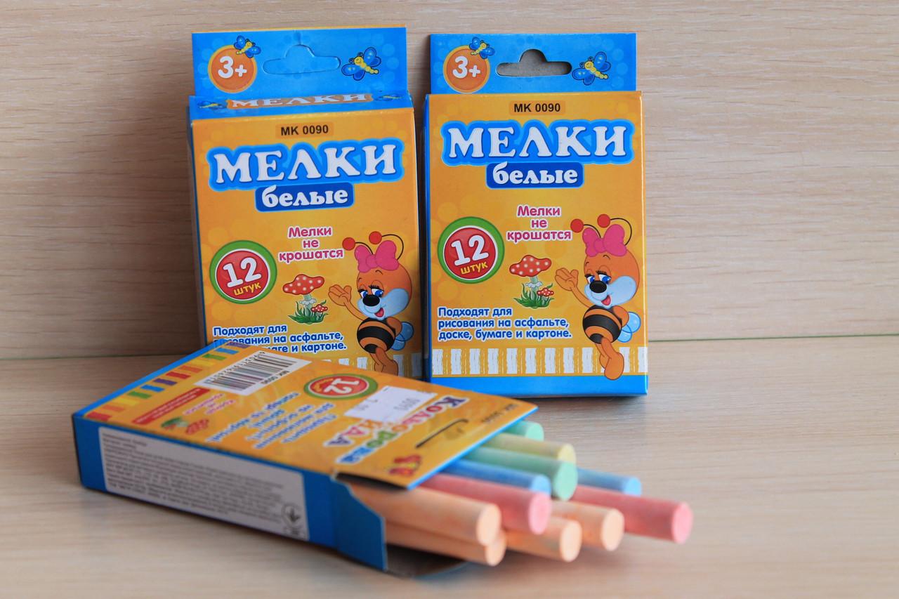 Мелки белые и цветные 1шт в упаковке - Style-Baby детский магазин в Киеве