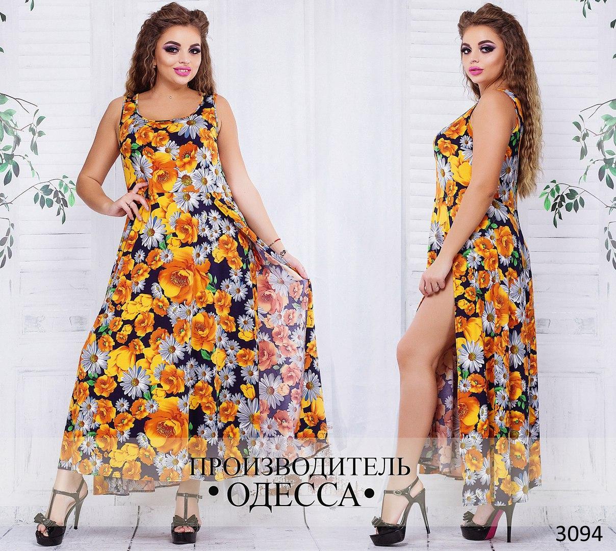 Сарафаны платья 52-54