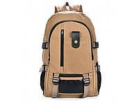 Легкий комфортабельный мужской рюкзак Landon на каждый день. Стильный дизайн. Дешево. Код: КГ1064