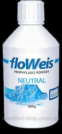 Сода Air Flow FLOWEIS Нейтральная  уп.300 г , фото 2