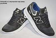 Мужские-женские унисекс спортивные кроссовки New Balance из натуральной кожи и замша