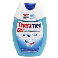 Зубная паста Theramed 2в1 original 75 мл