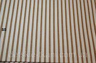 Лоскут ткани №85а  белая с коричневой полосой.