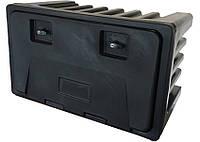 Автомобильный ящик для инструментов 800*500*480 мм