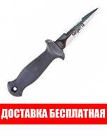 Нож для подводной охоты Sargan Хоббит 87;сарган хоббит 87 зеркальный