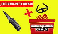 Нож для подводной охоты Salvimar ST-Blade Keramic сальвимар ст керамик