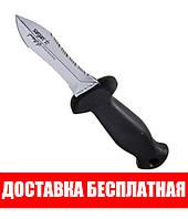Нож подводной охоты Sargan Тургояк-Стропорез Mini; зеркальный сарган