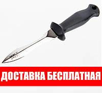 Подводный нож Sargan Тургояк-Стропорез; зеркальный; чёрная рукоять