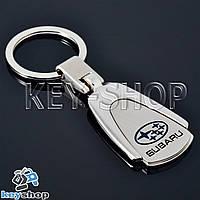 Брелок для авто ключей Субару (Subaru)