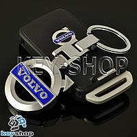 Брелок для авто ключей VOLVO (Вольво)
