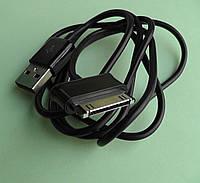 USB Data кабель Samsung Galaxy 30 pin