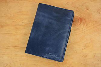 Обложка для блокнота формата А5 |10550| Синий