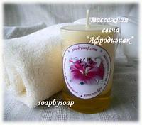 """Массажная свеча """"Афродизиак"""", фото 1"""