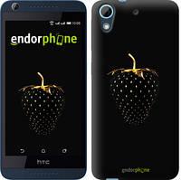 "Чехол на HTC Desire 626G Черная клубника ""3585u-144"""