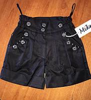 Школьные шорты для девочки в  школу 205