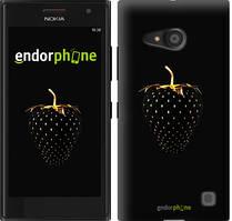 """Чохол на Nokia Lumia 730 Чорна полуниця """"3585u-204"""""""